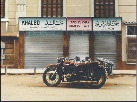 Cairo motorcycle